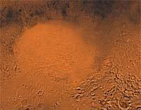 НЛО. Марсианская Эллада