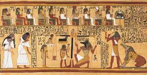 Египет, папирус Ну