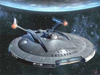 НЛО. Теория межзвёздных перелётов