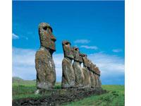 Острова Яп и Понапе – колония атлантов или остатки Пацифиды