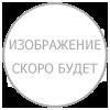 Чупакабра в Тюмени