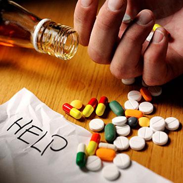 Заговор от наркомании