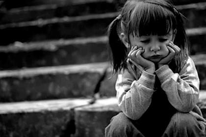 Заговор от депрессии