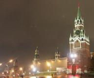 Ванга предсказания о России на 2015 год