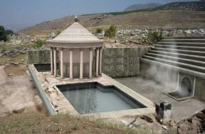 «Адские врата» нашли в Турции