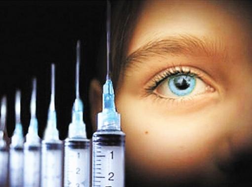 Ориентация людей может зависеть от прививок