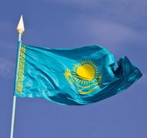 Ванга предсказания Казахстан