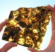 Предсказания Ванги метеорит