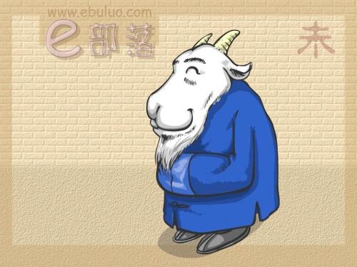 Рыбы в год козы – мужчина