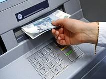 Предсказания Рэя Брэдбери о банкоматах