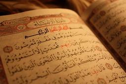 Сбывшиеся предсказания Корана